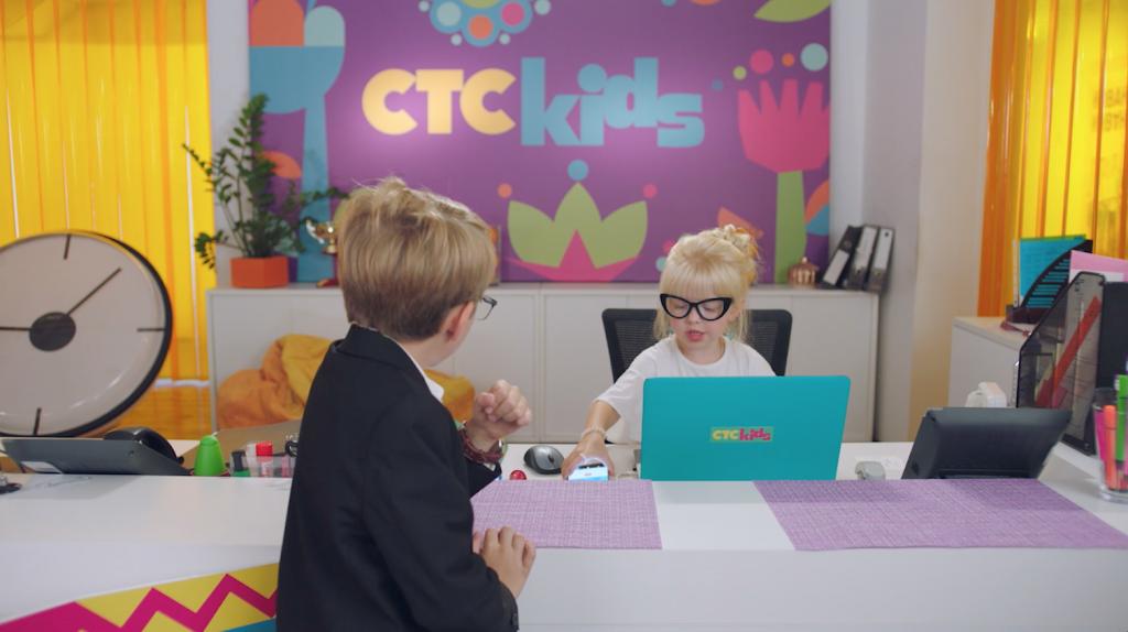 CTC kids 2018